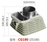 Motorcycle Accessory Motorcycle Cylinder for Cg180