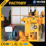 2017 New HDD Machine Horizontal Directional Drilling Rig