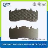China Manufacturer Brake Pad Full Welded Mesh Backing Plate