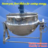 Vacuum Pot for Cooking (50-1000L)