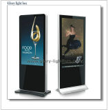 65 Inch Billboard Floor Standing LCD Panel Kisok Display