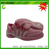Children Girl Casual Shoes