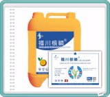 High Phosphorus Fertilizer NPK 130+330+40+Mob Water Souble Fertilizer Fe+B≥ 20g