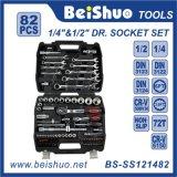 82PC 1/4′′ & 1/2′′ Dr. Socket Set
