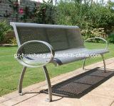 Outdoor Bench for Garden (HS-004)