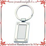 Hot Sale Promotional Blank Metal Keychain