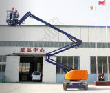 The Best Quality Self-Propelled Boom Telescopic   Lifting Platform