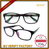 Good Style Optical Frames with Cp Material (OP14137)
