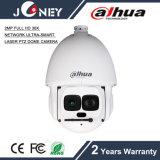 Dahua 2MP CMOS 30X Optical Zoom PTZ Camera with IP67 Waterproof Outdoor