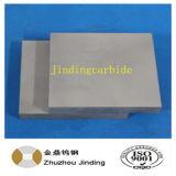 Cemented Carbide Brick or Tungsten Carbide Brick