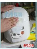 Rice Cooker Surface Whiting and Cleaning Wet Wipes
