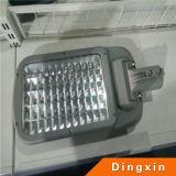 45W-80W LED Street Light, High Efficiency, Die-Casting Aluminum