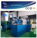 Plastic Film Dryer Squeezing Machine (factory)