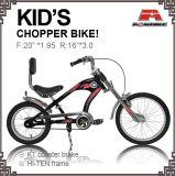 16-20 Inch Coaster Brake Kids Chopper Bike for 6-12 Age Children (AOS-1620S-1)