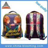 Children School Student Double Shoulder Backpack Bag