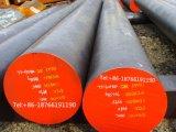 H13 Round Bar/Special Steel /Mould Steel (Daye521, SKD61, SKD11, DAC, STD61, 1.2344)