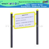 Park Outdoor or Indoor Public Signs (HD-13002)