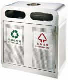 Stainless Steel Waste Bin for Outdoor and Street (HW-20A)