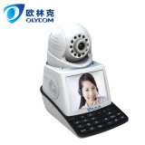 Wireless Network Phone Smart PTZ IP Camera for Baby Care