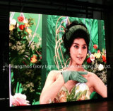 Outdoor Full Color P4.44 LED Video Wall