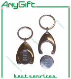 Trolley Token Keyring with Customized Logo 58
