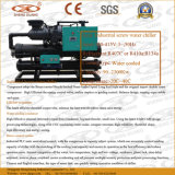 Open Form Industrial Screw Chiller-Water Cooled