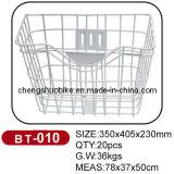 durable steel white basket BT-010