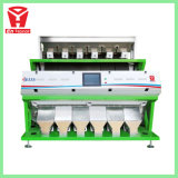 High Performance Cashew Nut Color Sorter Machine Stable and High Efficient