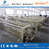 Jlh425 Cotton Air Jet Loom for Weaving Medical Gauze