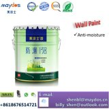 Maydos Factory Direct Sale Stone Wall Coatings for Interior Wall Paint
