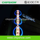 Chipshow P16 Full Color Advertising LED Sign