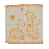 Small Jacquard Hand Towel (YT-010)