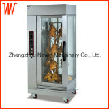 Vertical Electric Chicken Rotisserie Grill for Sale