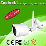 4MP Indoor Outdoor CCTV Wireless WiFi IP Camera (IPR25H400W)