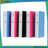 Easy Carry 7500mAh Rechargeable Portable External Battery Power Bank