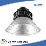 Workshop Silver or Black 100W 120W Bridgelux High Bay Light LED
