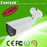 Security CCTV Web IP Bullet Camera
