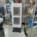 2017 Portable Air Cooler