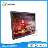 Square MP3 MP4 Loop Video 15 Inch Ultra Thin Digital Picture Frame