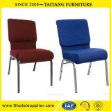 Wholesale Chinese Metal Cheap Hall Church Chair