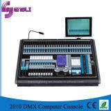 Newest DMX Stage Light Controller (HL-2010T)