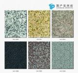 Chinese Rosa Porrino Granite Tile for Flooring