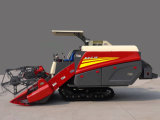 Rice and Wheat Combine Harvester (4LZ-5.0)