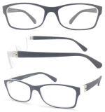 New Unisex Reading Glasses /Eyewear /Eyeglasses Frame