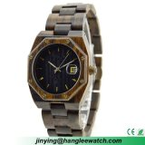 Fashion Mens Wooden Watch Red Sandalwood Watch