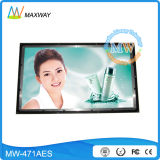 46 Inch Open Frame LCD Advertising Monitor (MW-461AFS)