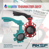 Welcome to Vist Thaiwater 2017 Exhibition Booth Y39 for Resilient Seated Butterfly Valve