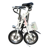16 Inch Four Color Carbon Steel Folding Bike/Aluminum Alloy Folding Bicycle/Electric Bicycle/Kid Bike/Single Speed/Variable Speed Vehicle