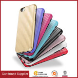 Suitcase Appearance Shockproof Slim Fit Case Cover for iPhone 7 Case