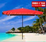 4 Rib UV Protection Rectangular Beach Umbrella Forest